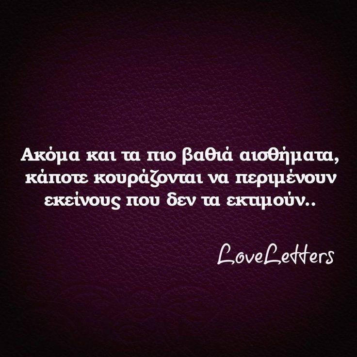 Μεγάλη αλήθεια......