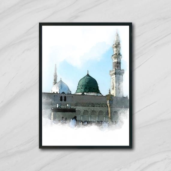 Masjid An Nabawi Watercolour Art Print Medina Mosque A4