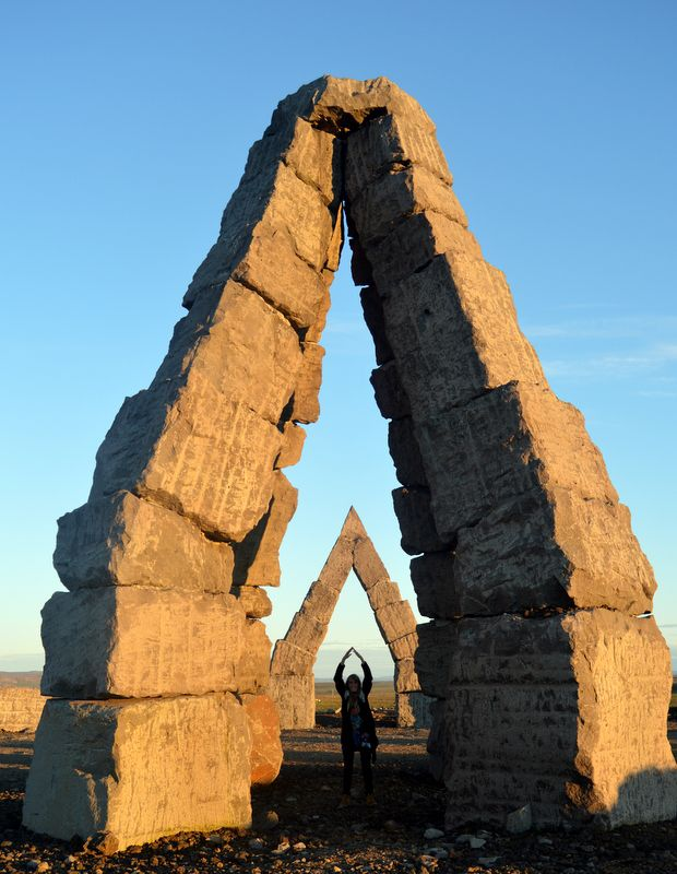 Raufarhöfn, the Arctic Circle Village - and the mystical Arctic Henge.