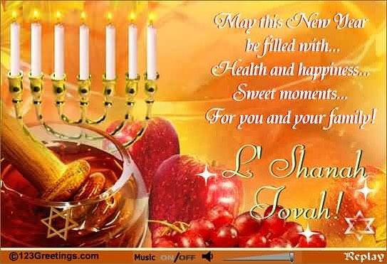 Shanah Tovah Umetukah Meaning Have A Good And Sweet Year 5780 Numbers 29 1 In The Seventh Month On T Happy Rosh Hashanah Rosh Hashanah Rosh Hashanah Cards