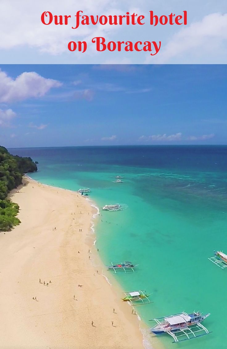 The Ferra Hotel is a great choice for you | Kids World Travel Guide | Boracay accommodation | Boracay Hotels | Hotels in Boracay | Boracay with kids