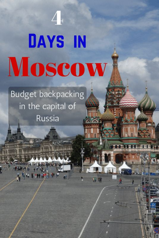 4 days in Moscow. Budget backpacking in the capital of Russia.
