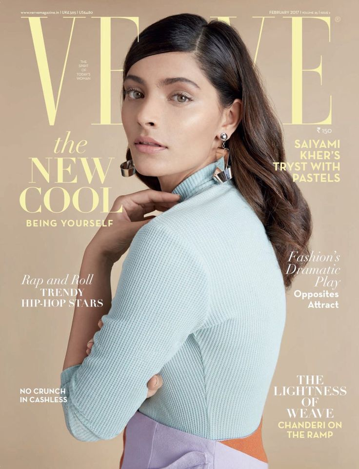 Saiyami Kher On The Cover Of Verve India Magazine February 2017