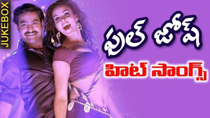 Watch Full Josh Telugu Hit Songs Collection Vol 2 - Video Songs Jukebox Free Online watch on  https://www.free123movies.net/watch-full-josh-telugu-hit-songs-collection-vol-2-video-songs-jukebox-free-online/