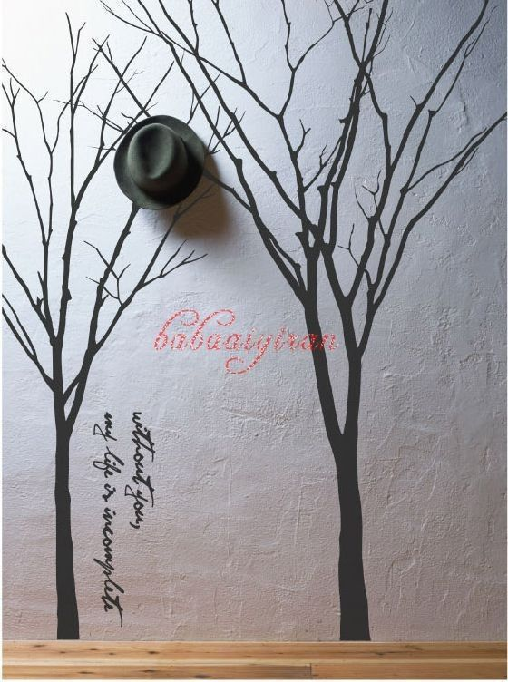 Best Wall Decals Images On Pinterest Wall Clings Wall - How to put up a tree wall decal