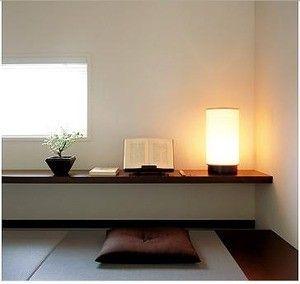 Modern Japanese-style room