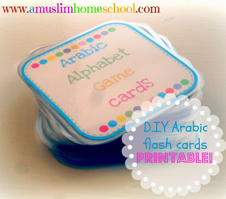 arabic alphabet game cards