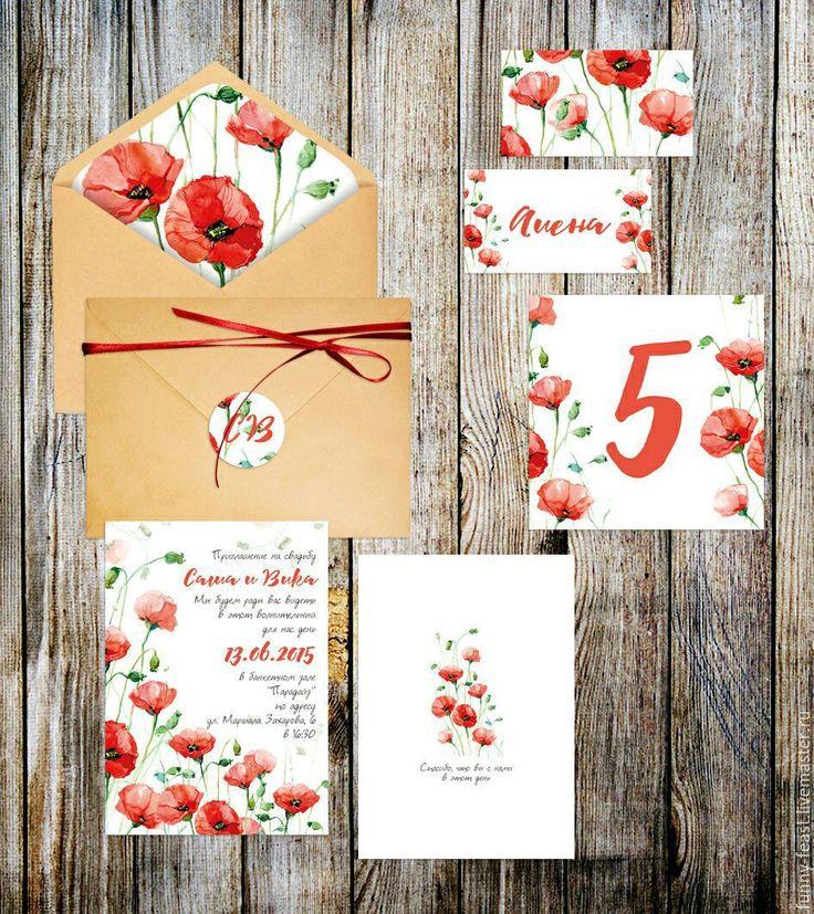 """Акварельные маки. Приглашения на свадьбу """"Кантри маки"""" - ярко-красный, маки, полевые цветы"""