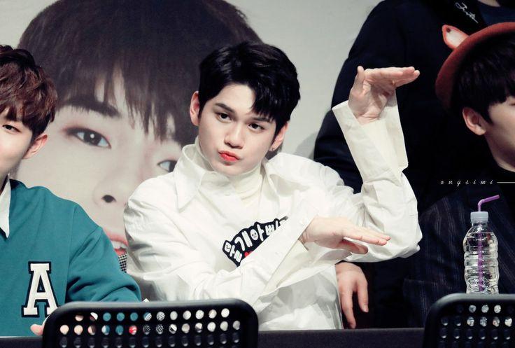 OngSeongwu