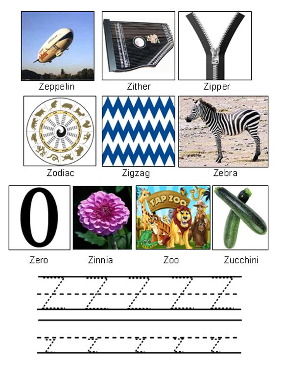 letters that start with z assignments made easy picture of objects starting with 23394 | b355e30cf4fd8e6eb45c11247944c65a
