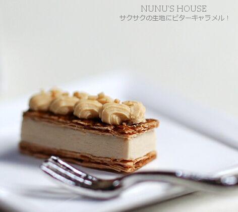 Nunu's house // caramel millefeuille