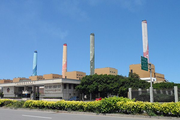 The 5,780MW Taichung plant is the biggest thermal power station in the world. See more @ http://www.power-technology.com/features/feature-giga-projects-the-worlds-biggest-thermal-power-plants/
