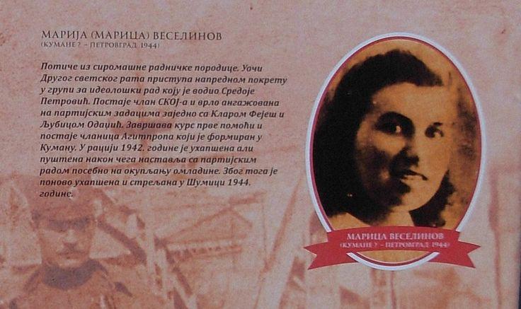 Marija (Marica) Veselinov (? -1944) /Izvor: Izložba na trgu/ #zrenjanin #nagybecskerek https://flii.by/file/op0gjiaesw6/