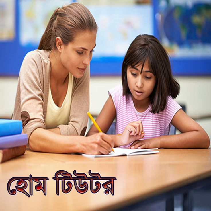 If you are looking for someone expert, dedicated,caring & can bring out the optimum progress from your child then i am here to help you. Preferable area : Standard(1-8),O level,A level(Only Physics) Comfort Subject : 1-8 all,O level (Math,Pure Math,Physics, Chemistry, Computer) A level(Physics)