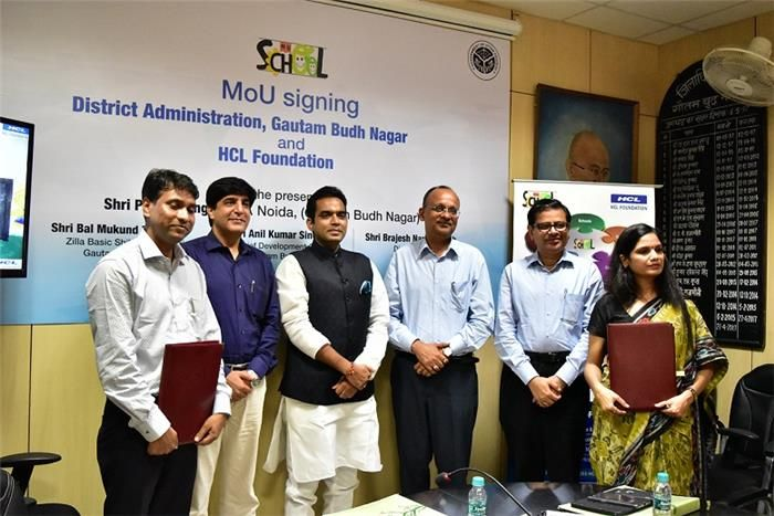 #HCLFoundation Signs MoU with District Administration of Gautam Budh Nagar #HCLTechnologiesLtd