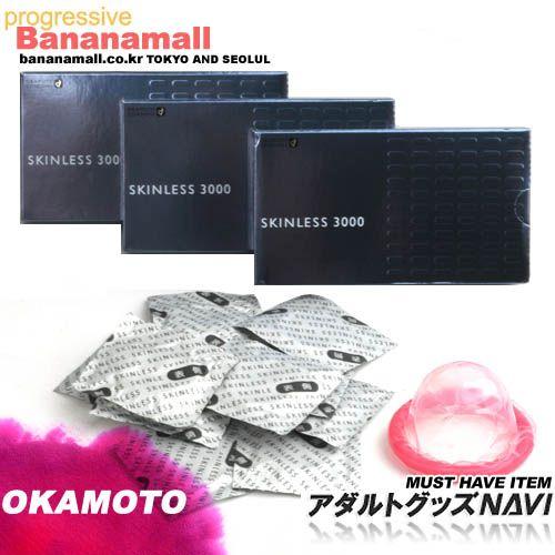 스킨레스3000 3box(36p) - 정액받이없는콘돔