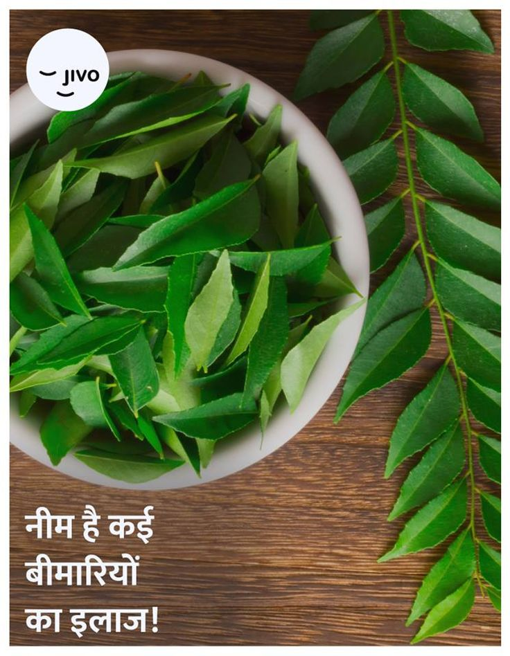 NaniKehtiHai Neem is the cure for many diseases … – Skin