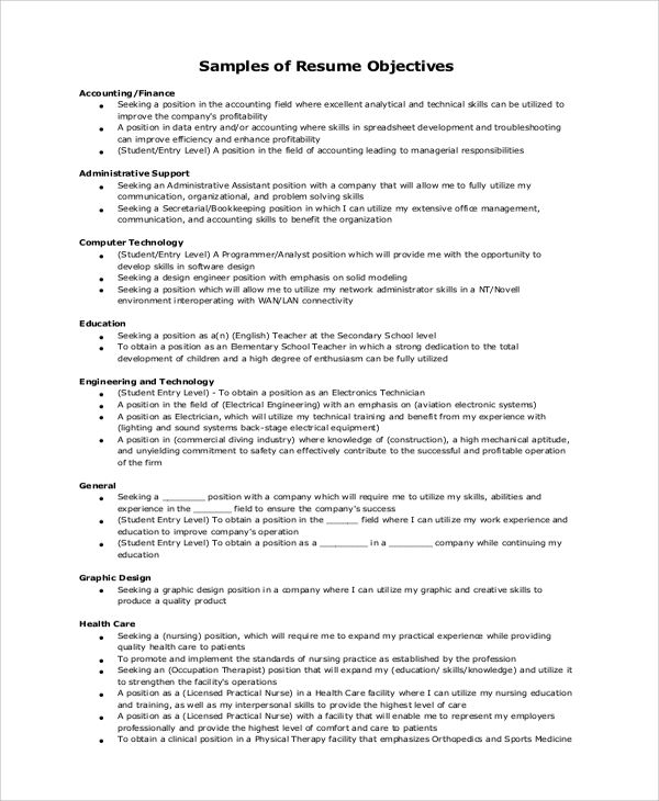 Examples Of General Resumes General Resume Objective Example - general resume objectives