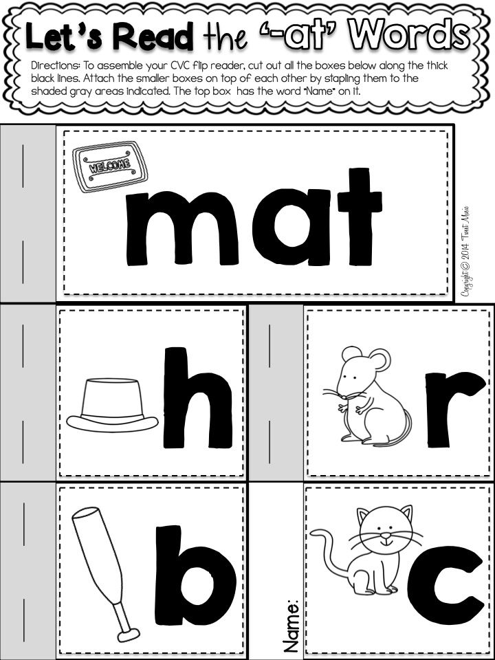 """Word Work CvC Word Family FREEBIE for Kindergarten and Grade One.  Create this mini -at word flip reader by downloading this freebie from Tweet Resources. """"One of the best collections of ideas and activities I have seen.""""~ Gretchen"""