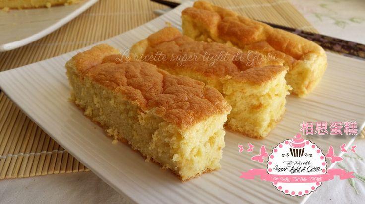 Ogura Cake - Torta giapponese in versione light (64 calorie a porzione)