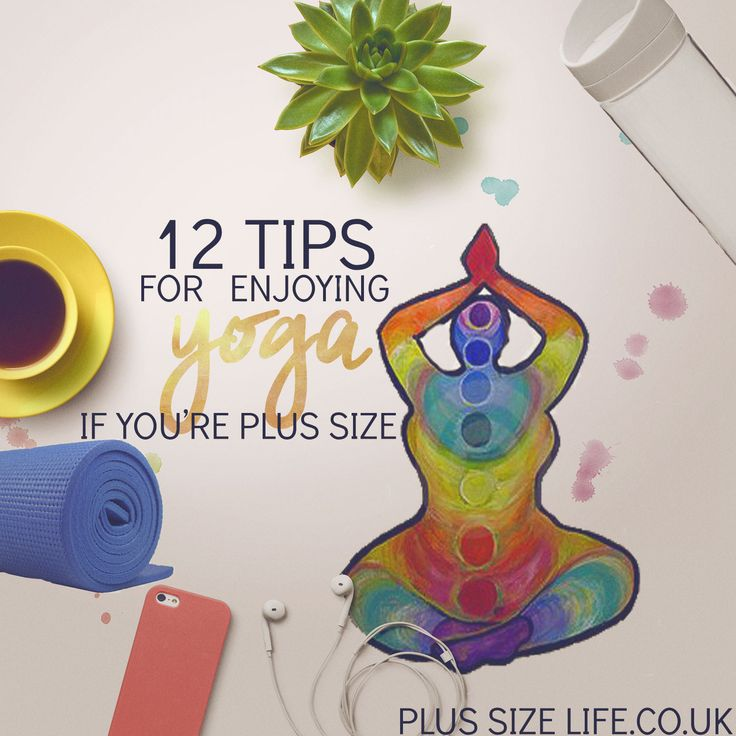 Follow these 12 tips for enjoying yoga if you're plus size. This practical advice from my 10 years yoga experience will help you ease into this lifestyle.