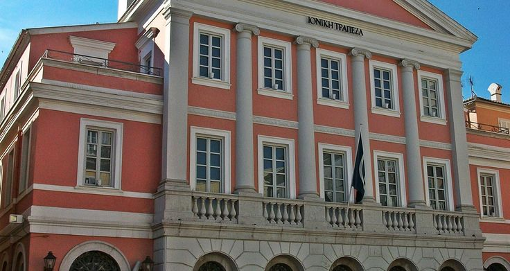 The historical building of Banknote Museum of the Ionian Bank hosts an exquisite collection of artefacts.