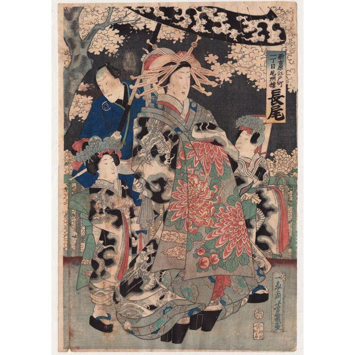"""Grote originele Woodblock Print """"Courtisanes van de nieuwe Yoshiwara paraderen onder Cherry bomen at Night"""" door Ochiai Yoshiiku (1833-1904)-Japan-1860  Grote originele Woodblock Print van """"Courtisanes van de nieuwe Yoshiwara paraderen onder Cherry bomen at Night"""" door Ochiai Yoshiiku (1833-1904).Het linker blad van een drieluik: courtisane Nagao voor de Owari-ro in Edo-machi-日本駅 met haar assistent en twee Kamaru-meisjes.Op een Japanse washi papier met marges op alle zijden (hoewel sommige…"""