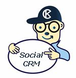 Social CRM is traditional Customer Relationship Management evolved. The addition of social media has taken PR, customer service, and customer experience to the next level. Businesses must heed the new dynamic when it comes to Social CRM; the customer is at the center of the relationship and engaging with your business through many different channels.