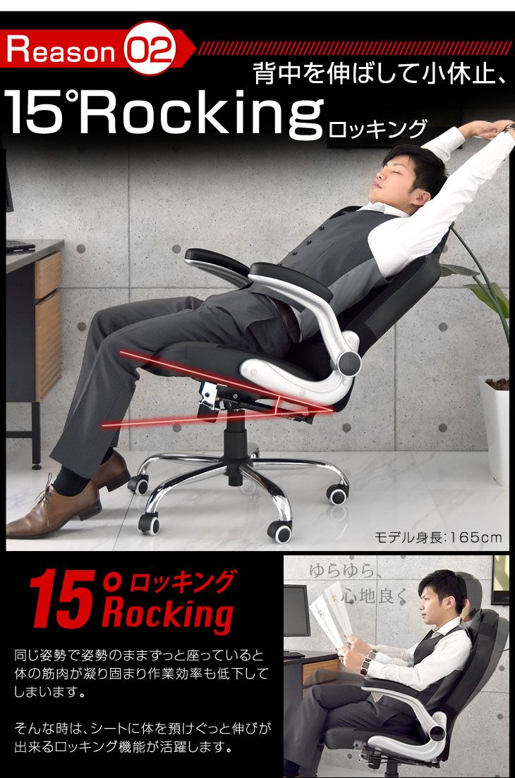 160 reclining office chair mesh u0026 leather desk chair highback chair chair chair chair chair office chair paso conceal paso concha chair - Office Chair For Short Person