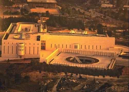 corte suprema de israel