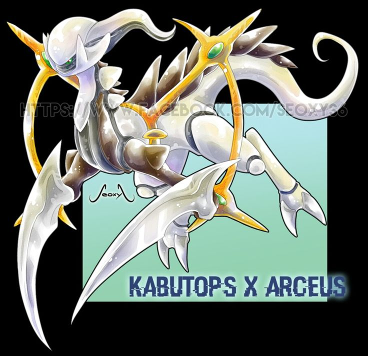 how to get arceus in pokemon x