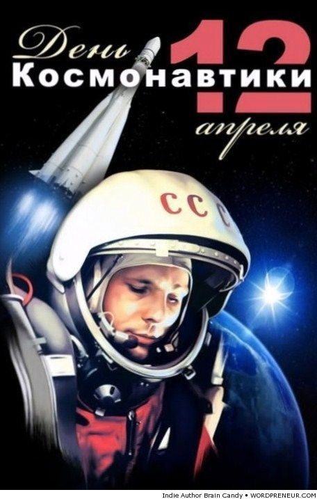 Soviet space program poster