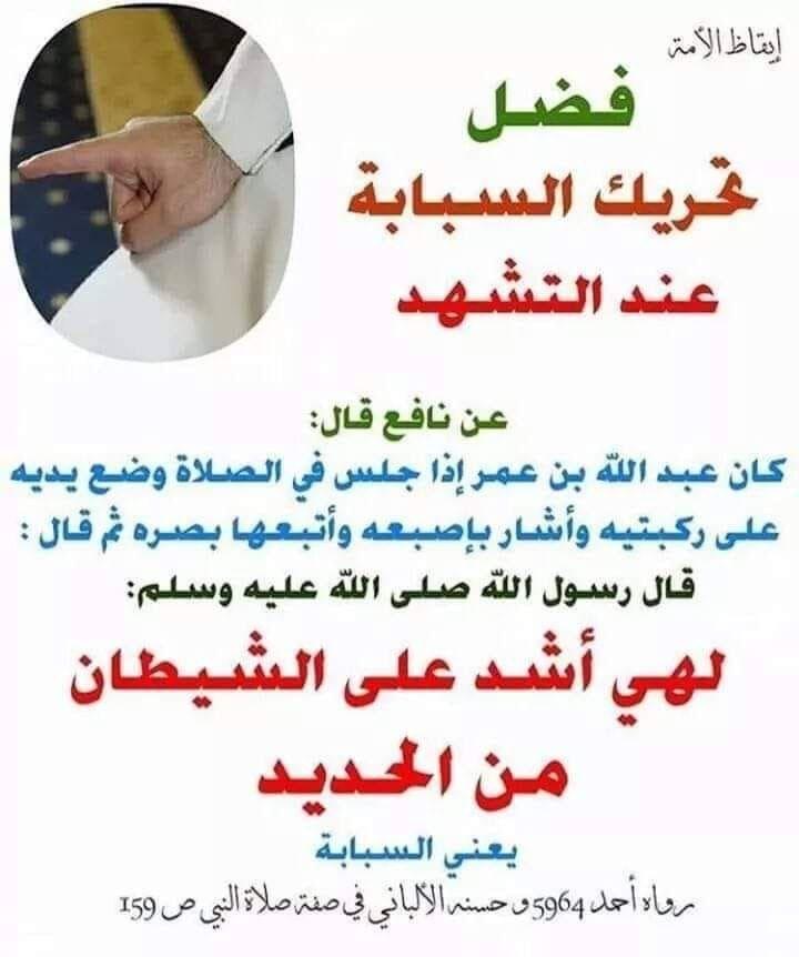 Epingle Par Mohamed Benalia Sur العبادة و الدين Priere Citations Inspirantes Citation