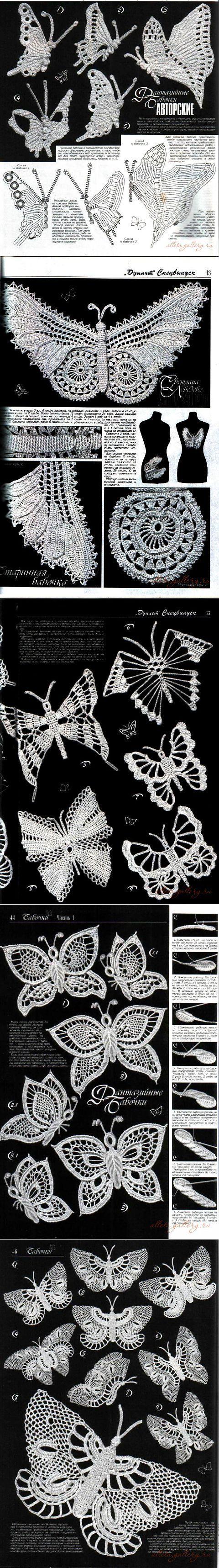 Коллекция вязаных бабочек. Часть 1.. | Ирландское кружево. | Постила: