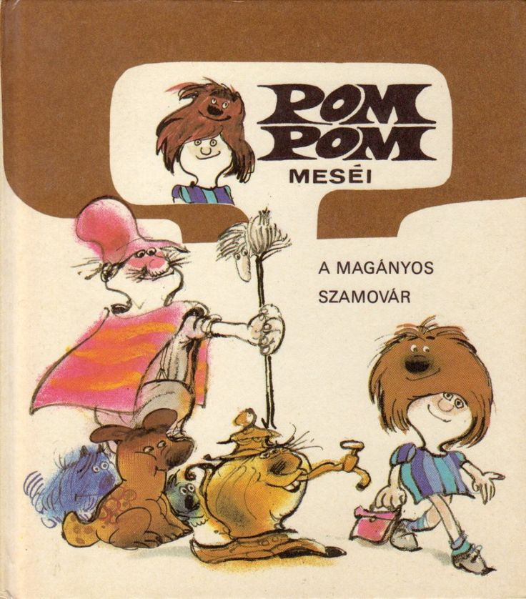 Gyerekkorunk kedvenc könyveinek válogatása: Pom Pom