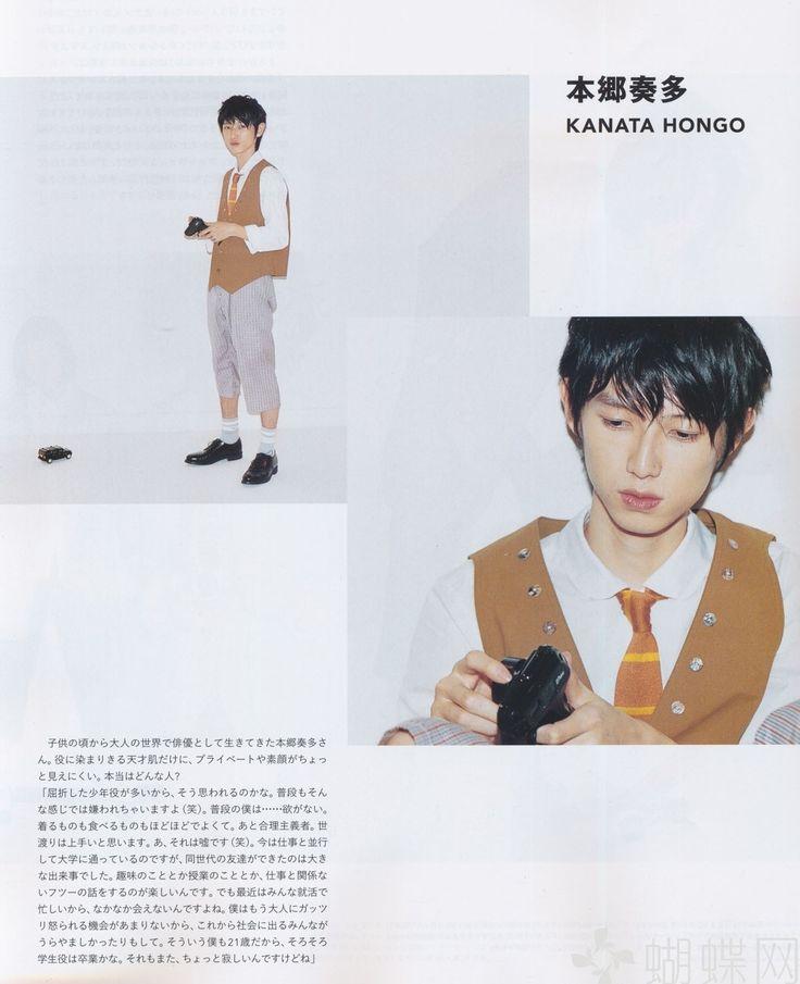 本郷奏多/ Kanata Hongo, for Ginza Magazine : lune pride