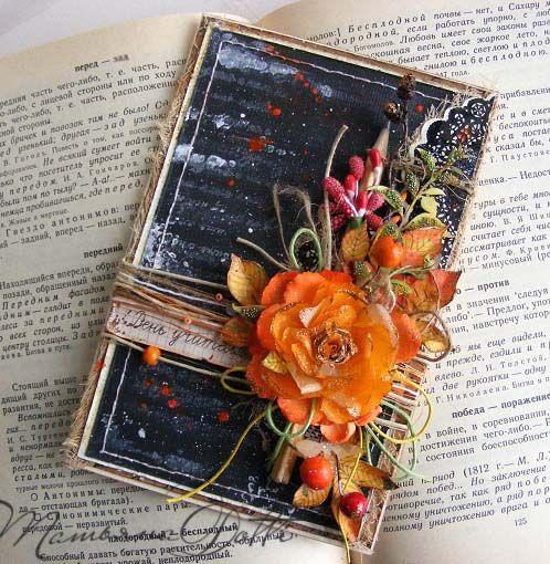 ...То,что нравится...: Осенняя открыточка.