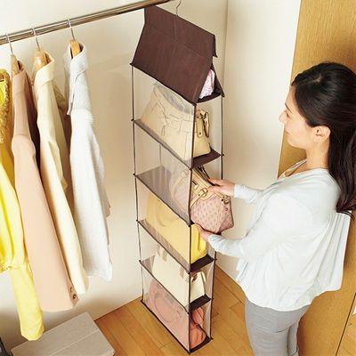 クローゼット内の整理整頓。バッグ収納ラック│家具通販ベルーナインテリア
