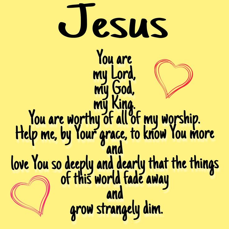 2817 Best In Love With Jesus