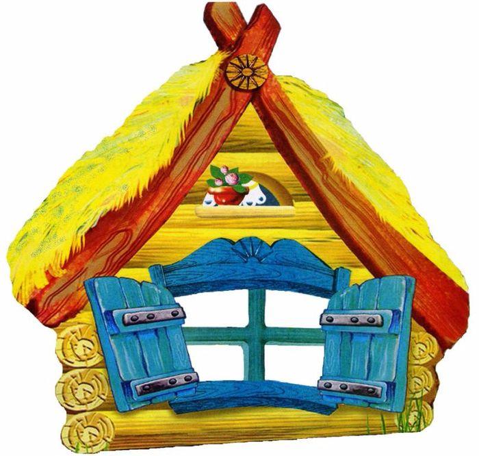 Картинка крыши теремка из сказки теремок