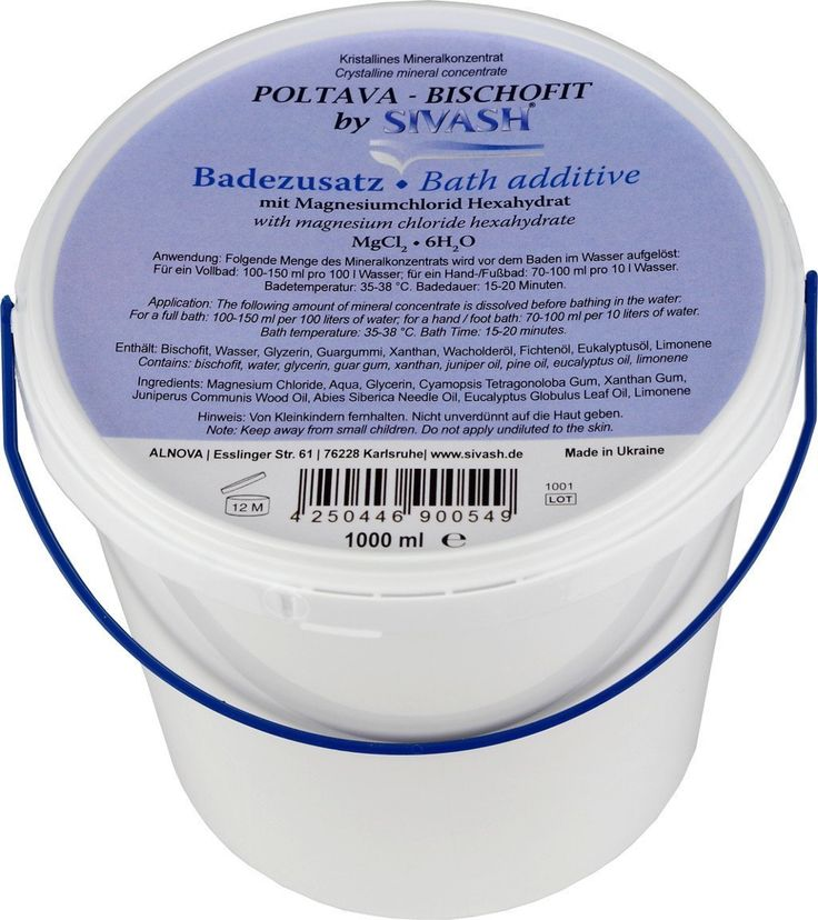 NEUHEIT: Kristallines Mineralkonzentrat Poltava-Bischofit #Badezusatz mit Magnesiumchlorid  Wacholderöl, Fichtenöl und Eukalyptusöl,