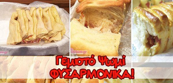 Πώς να φτιάξετε γεμιστό ψωμί Φυσαρμόνικα! | Φτιάξτο μόνος σου - Κατασκευές DIY - Do it yourself