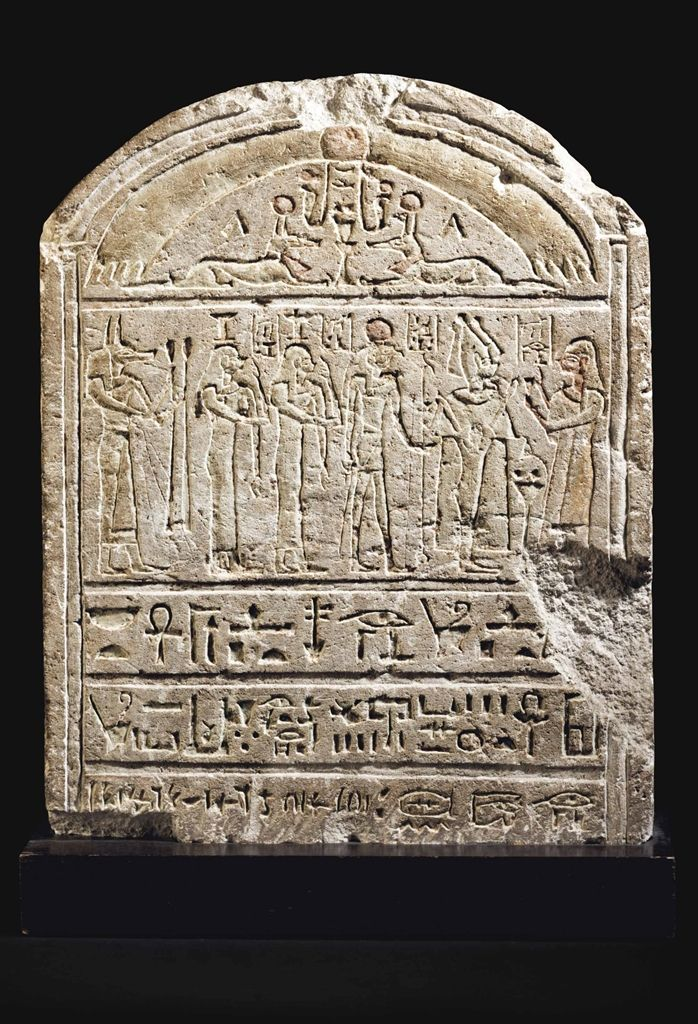 ancient era The year 1552 bc marks the first recorded reference to mental retardation, scribed in an obscure document called the therapeutic papyrus of thebes unlike today, the ancient era had no historians recording the lives of persons with disabilities.