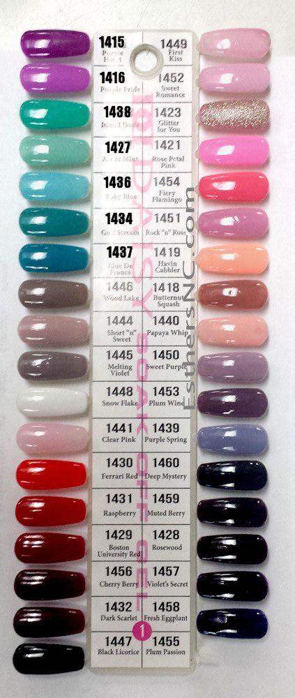 Daisy Duo Gel Swatch Color Chart Nail Design In 2019 Gel Nails Gel Nail Polish Opi Nail