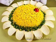Салат Подсолнух   Salad Sunflower