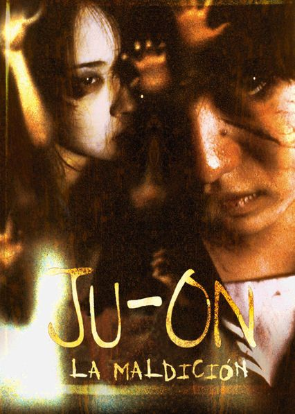 Ju-on: The Grudge -
