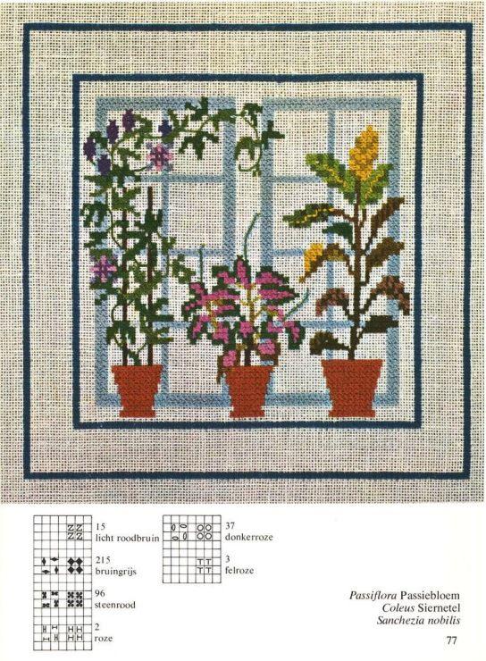 Gallery.ru / Фото #42 - Cross Stitch Pattern in Color - Mosca