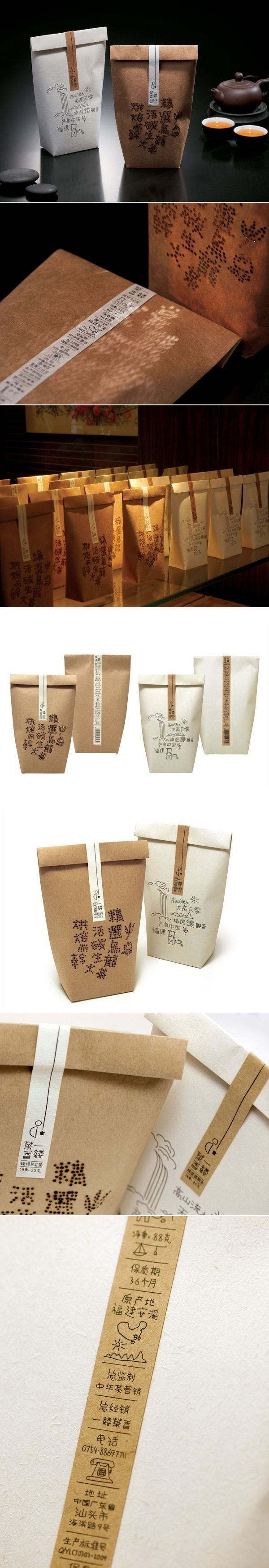 Chinese packaging design – A wisp of tea