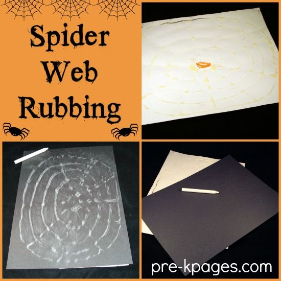 Spider Web Rubbing Activity - Fine Motor Skills + FUN for Preschool and Kindergarten