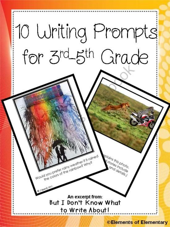 creative writing picture prompts elementary